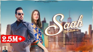 SAAH ROKI BAITHE AA |(Official Video)| KANTH KALER | Latest Punjabi Song 2020 | HIT STAR RECORDS |