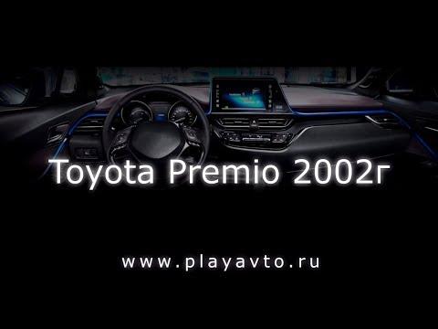 Магнитола LeTrun на Toyota Premio 2002 года