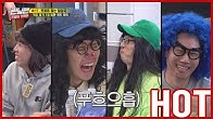 [HOT CLIPS] [RUNNINGMAN]  | 😂 DON'T LAUGH!! or get PENALTY!! 😂 (ENG SUB)