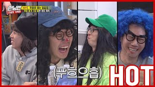 [HOT CLIPS] [RUNNINGMAN]  | 😂 DON