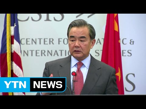 China calls peace talks 'viable solution' to N.K. nuke issue / YTN