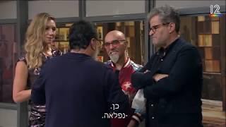 מאסטר שף עונה 7 פרק 12 | הנבחרת הכי טובה שהייתה לנו