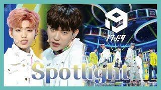 [Debut  Stage] 1THE9 - Spotlight,  원더나인 - Spotlight Show   Music core 20190413