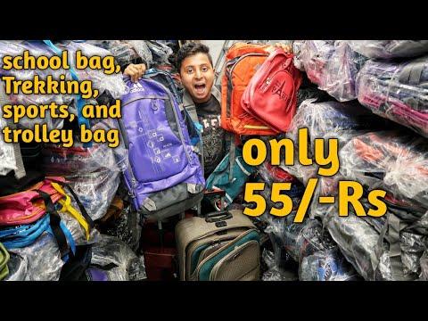 Factory price bags , starting at 55/-Rs | Trolley bags |  cheapest Bag market, Nabi karim | VANSHMJ