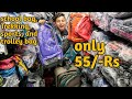 Factory price bags , starting at 55/-Rs | Trolley bags |  cheapest Bag market, Nabi karim | VANSHMJ
