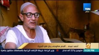 رأي عام - تقرير: أحمد عبده.. أقدم مكوجي رجل في الجيزة