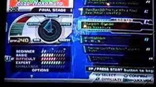 FULL list od SuperNOVA 2 songs [PS2] Resimi