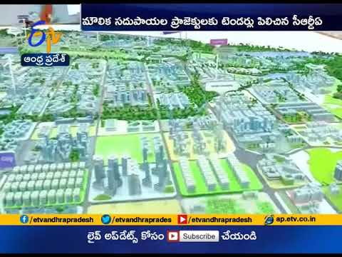 CRDA invites Tenders for Basic Infrastructure Projects