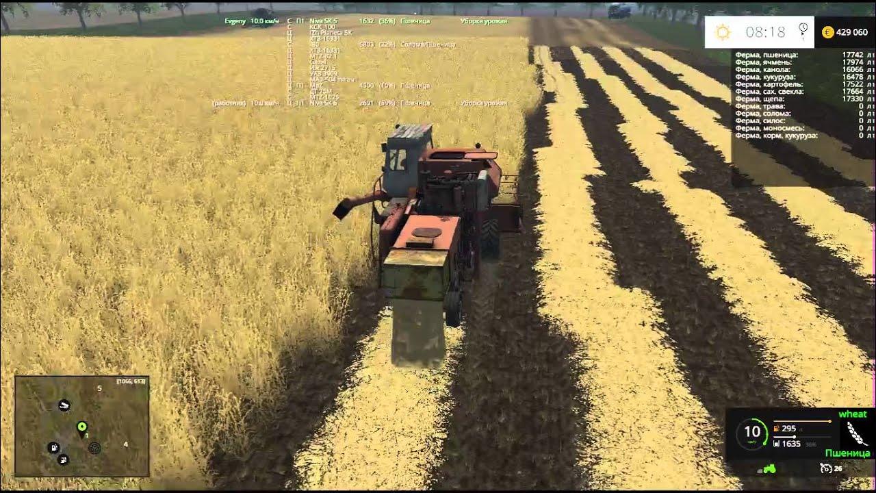 СЕЛО И ЛЮДИ Ч1 FARMING SIMULATOR 15 СКАЧАТЬ БЕСПЛАТНО