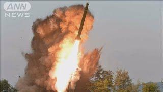 金正恩委員長「超大型ロケット砲」の発射実験を視察(19/09/11)