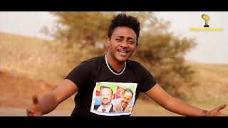 "Maico Records-New Eritrean Music "" ህዝበይ ሰላም ባሃላይ"" By Tesfai Mengesha  
