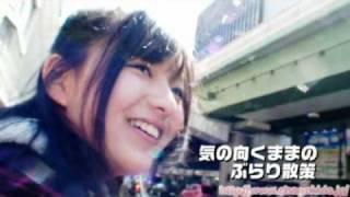 チャーム☆キッズのお姐さん、山中真由美ちゃんと マネージャーによる大...