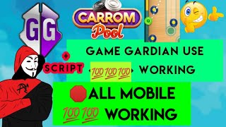 🛑carrom pool game gardian use with script 💯💯 working  all mobile working screenshot 3