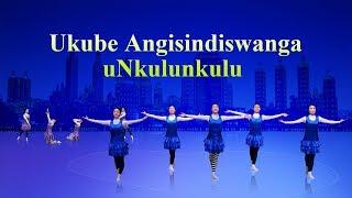 """South African gospel music dance """"Ukube Angisindiswanga uNkulunkulu"""""""
