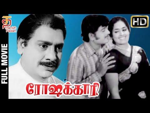 Roshakari Tamil Full Movie HD | Jai...