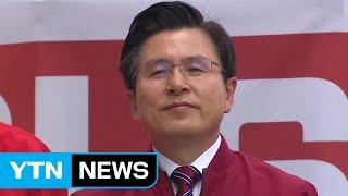 """황교안 """"문 대통령, 北 김정은 대변인 역할"""" / YTN"""