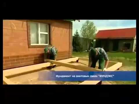 Винтовая свая - саморез гигант! - YouTube
