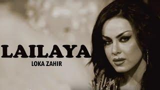 Loka Zahir Lailaya by Halkawt Zaherلۆكە زاهیر لای لایە