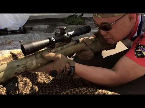 APM40 Sniper Rifle is 130ft balloon challenge