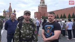 Москва ― Севастополь. Марш памяти павших добровольцев Донбасса