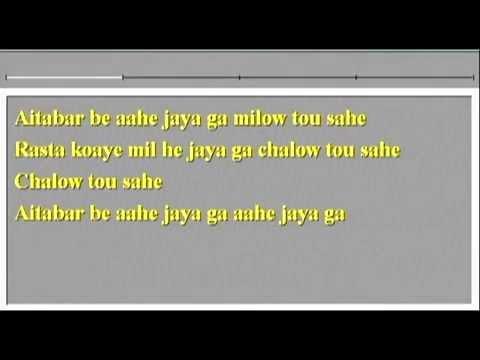Aitabar (Karaoke) - (Vital Signs) Javed Moghal