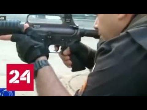 Наркомафию в трущобах Рио победят снайперы - Россия 24