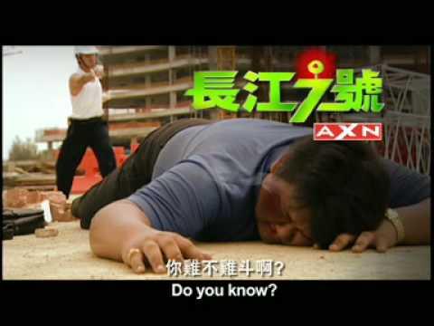 AXN Taiwan Promo | CJ7 Teaser : Finger Guesing | 長江七號 猜拳篇