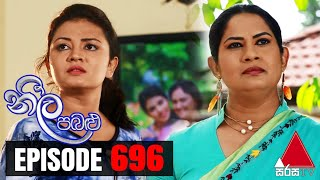 Neela Pabalu - Episode 696 | 03rd March 2021 | @Sirasa TV Thumbnail