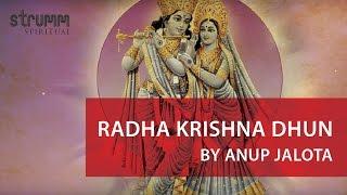 Radha Krishna Dhun by Anup Jalota