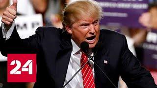 Смотреть видео Срочно! Трамп заявил, что ни один американец не пострадал после атаки Ирана - Россия 24 онлайн