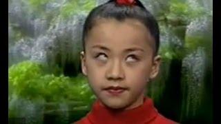 眼睛保健操 Chinese Eyes Exercises