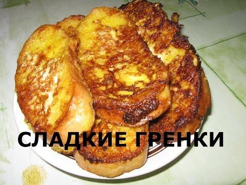 Бутерброды с сыром и чесноком в духовке рецепт пошагово