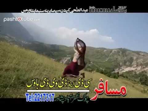 Poshto zwa da bad Amala filam hd song 2015 Shahswar & Saima naz
