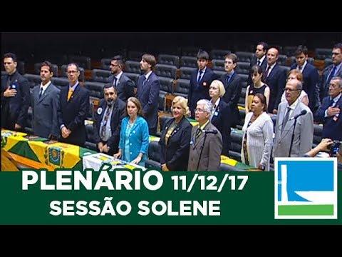 PLENÁRIO - Homenagem a Dom Pedro II - 11/12/2017 - 09:45