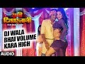 FULL AUDIO - DJ WALA BHAI VOLUME KARA HIGH | Latest Hot Item Dance Song 2017 | RANI DILBARJAANI