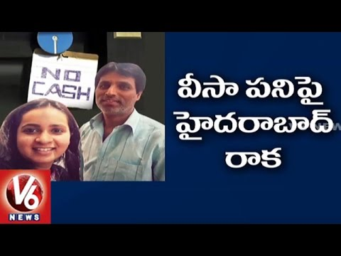 No Cash : People Facing Problems With ATMs Run Out Of Cash | Hyderabad | V6 News