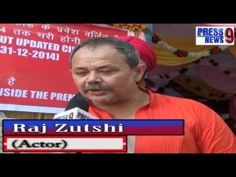Actor, Raj Zutshi on Press 9