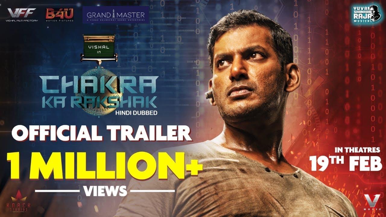 Download Chakra Ka Rakshak - Official Hindi Trailer | Vishal | M.S. Anandan | Yuvan Shankar Raja | B4U