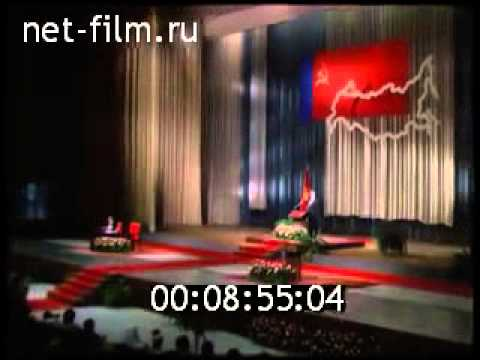 Boris Yeltsin 1991 1st President of Russia