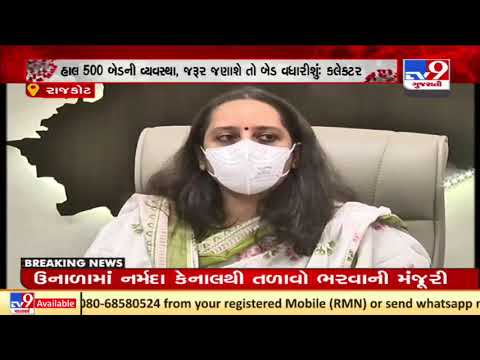 Establishing medical infrastructure to combat Mucormycosis: Rajkot Collector