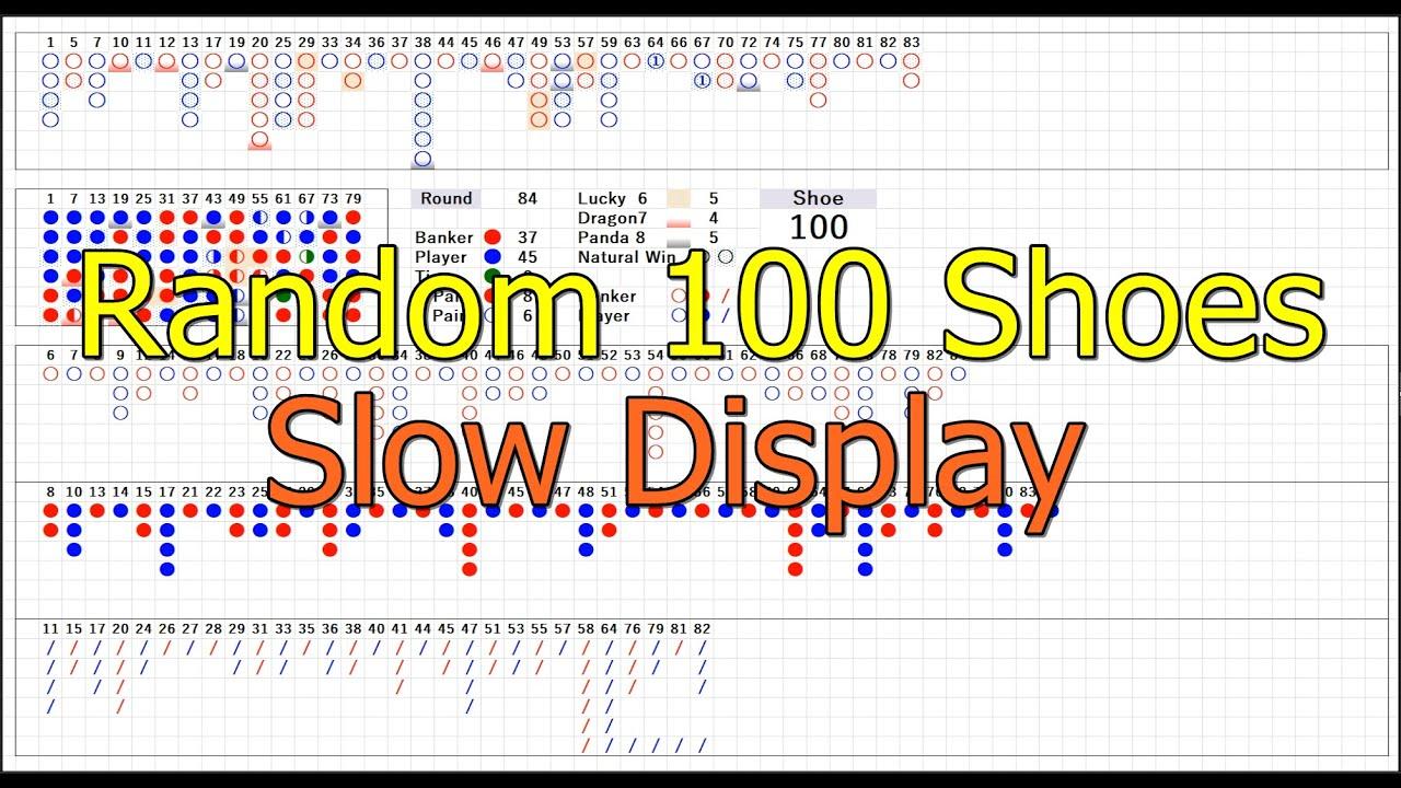Baccarat Simulator (86) - Random 100 Shoes (40) Slow Display 바카라 출목(6매,중국점) (86) - 랜덤슈 (40) 느린 슈 생성