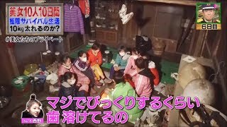 AKB48 #西野未姫.