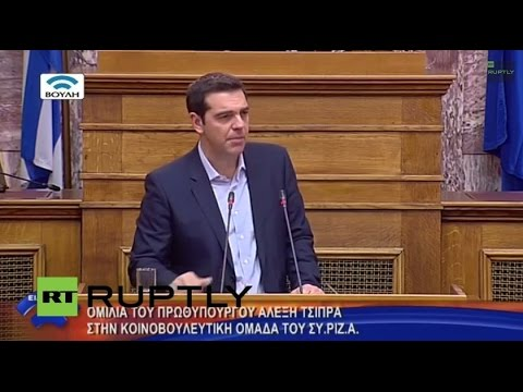 LIVE: Tsipras addresses Greek parliament following Eurogroup talks
