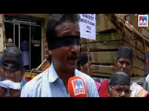 Ponthanpuzha forest land - protest