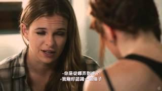 【電影預告】Girls Against Boys, 2013 (繁體中文字幕)