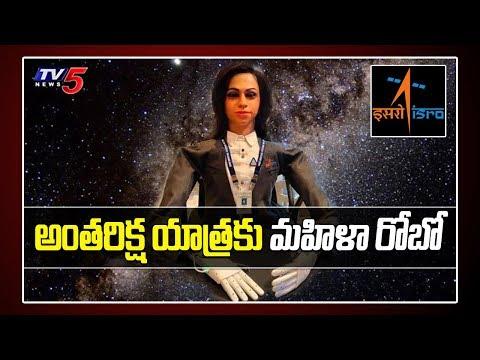Meet Vyommitra   ISRO Woman Robo Humanoid For Gaganyaan Mission   Vyom Mitra : Lady Robot   TV5 News teluguvoice