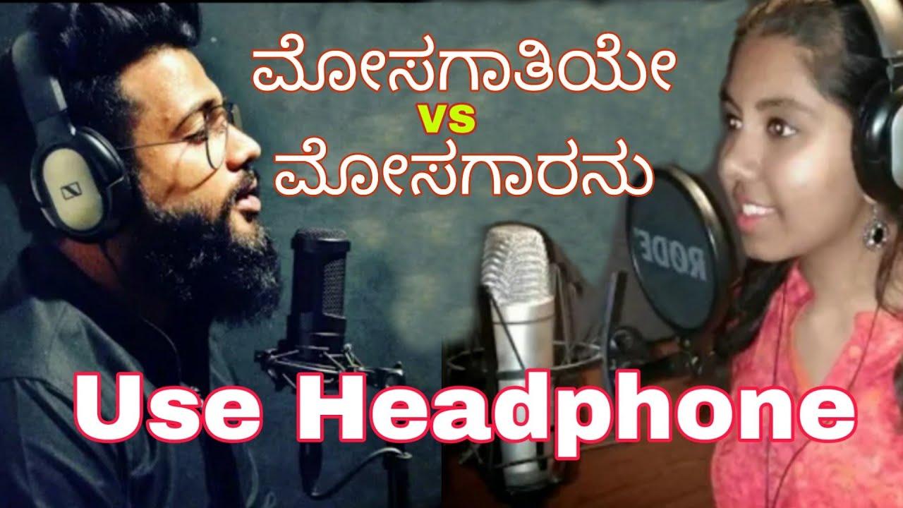 Mosagathiye vs Mosagarane | Pachtaoge Kannada version | Left Right Song