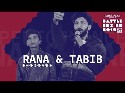 RANA & TABIB | Performance | #BattleBoxBD2019 | #BeatboxBangladesh