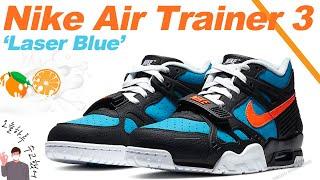 Nike Air Trainer 3 'Laser Blue…