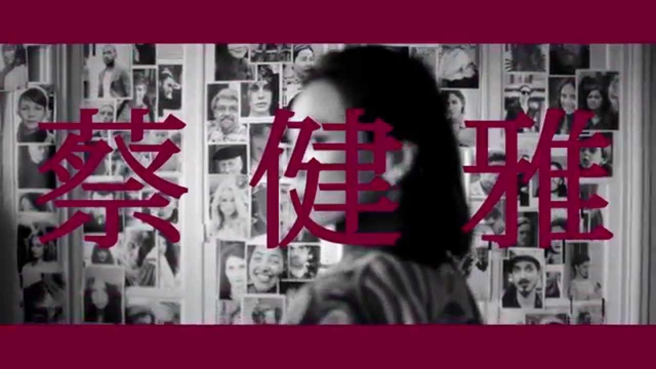 蔡健雅 Tanya Chua - 全新專輯首波主打[異類的同類] 10.28 預購啟動 - YouTube